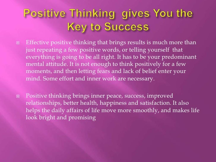 Positive thinking essays