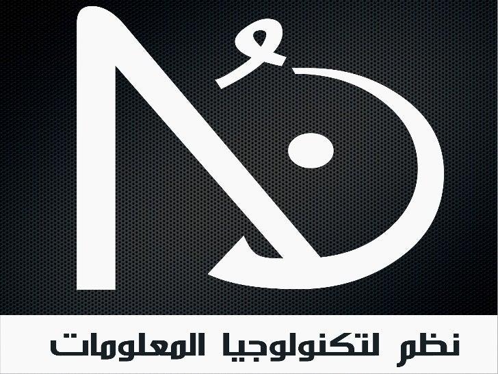 ُ ةِّ سِ ّتْ ّ  قور ة رست  Power of RESTإعداد: م/ تامر محمد عبد الراضي