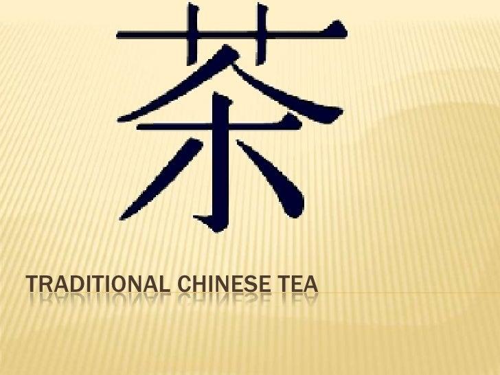 Powerpint Chinese Tea