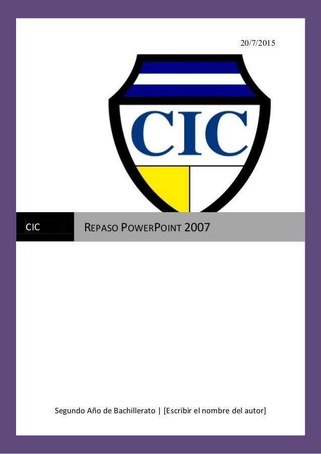 знакомство power point 2007