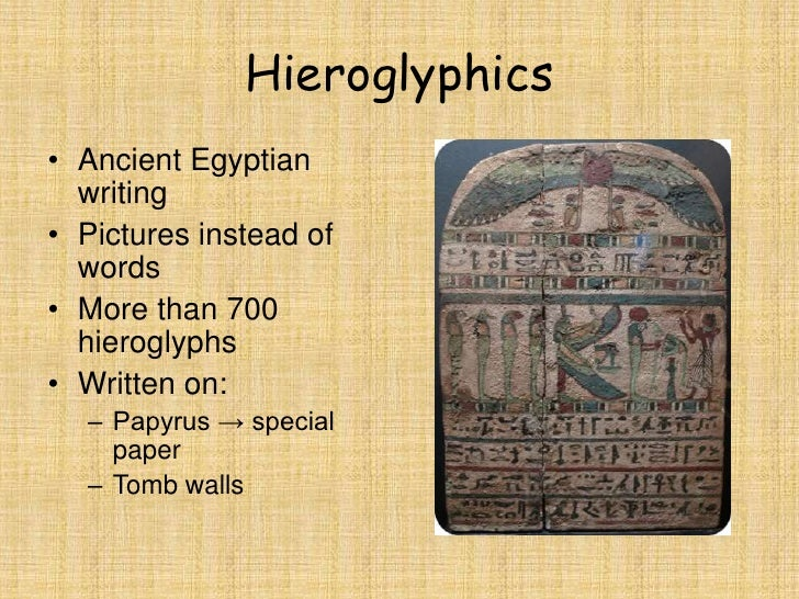 essay on egyptian religion However, unlike the mesopotamian religion, the egyptians worked for their kings as opposed to working for their gods the complex concept of the afterlife was also developed during this period the great pharaohs of the old kingdom built great pyramids to forever protect their remains after death.