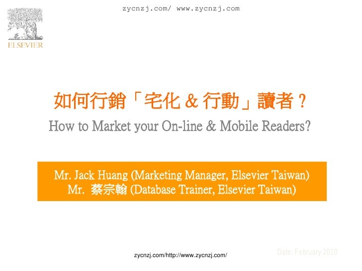 zycnzj.com/ www.zycnzj.com     如何行銷「宅化 & 行動」讀者 ? How to Market your On-line & Mobile Readers?   Mr. Jack Huang (Marketing ...