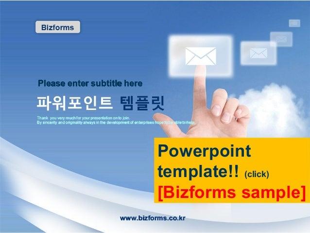 [파워포인트 배경] Powerpoint templates - mail puzzles