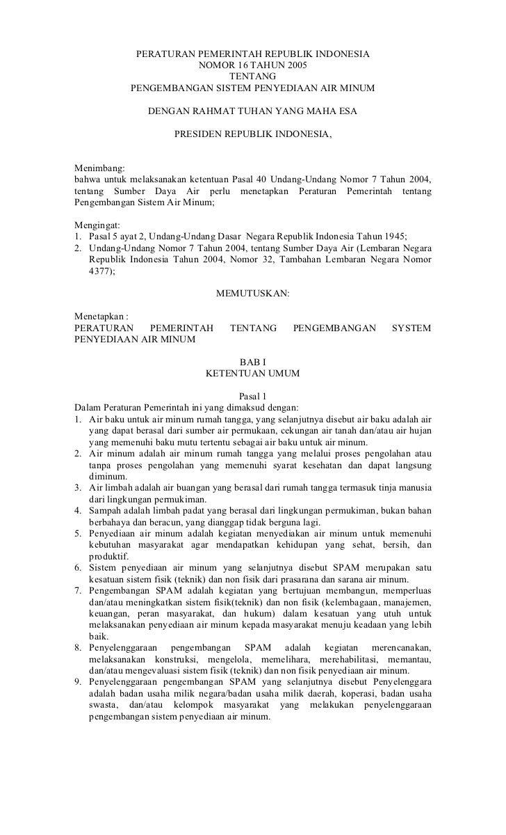 Peraturan Pemerintah No. 16 Tahun 2005 tentang Air Minum