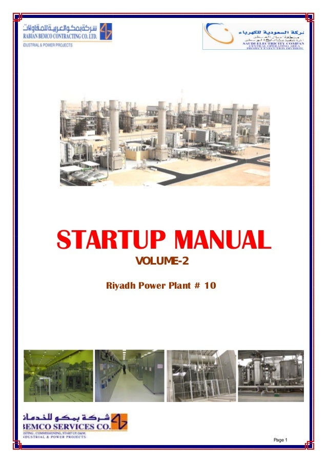 STARTUP MANUAL VOLUME-2 Riyadh Power Plant # 10  Page 1