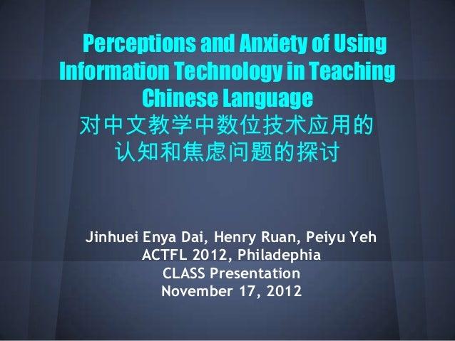 Perceptions and Anxiety of UsingInformation Technology in Teaching        Chinese Language  对中文教学中数位技术应用的      认知和焦虑问题的探讨 ...