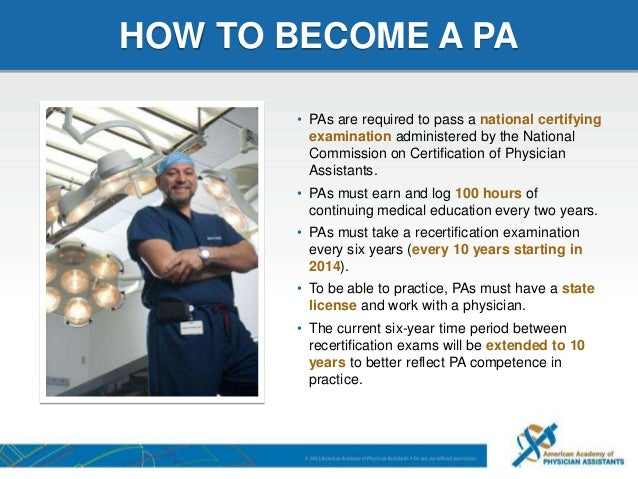 How to become a physician assistant?