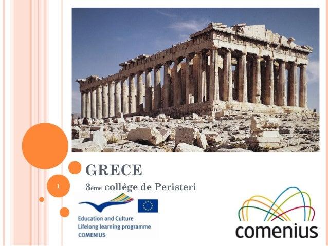 GRECE 3ème collège de Peristeri1