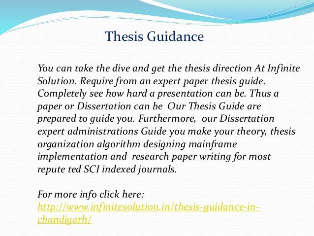 technology today essay pdf