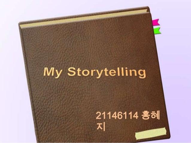 21146114 홍혜지