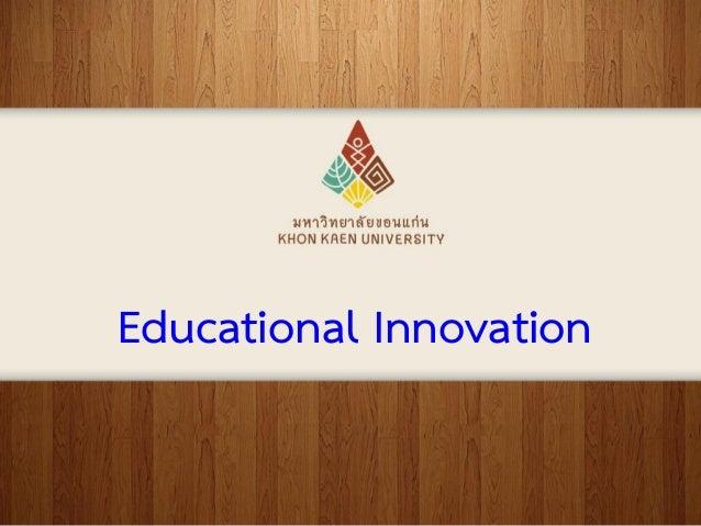 Educational Innovation
