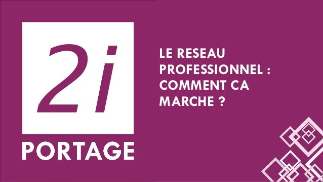 LE RESEAU PROFESSIONNEL : COMMENT CA MARCHE ?