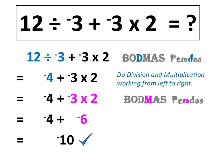 integers and question number Math practice with negative numbers take a negative number addition and subtraction quiz.