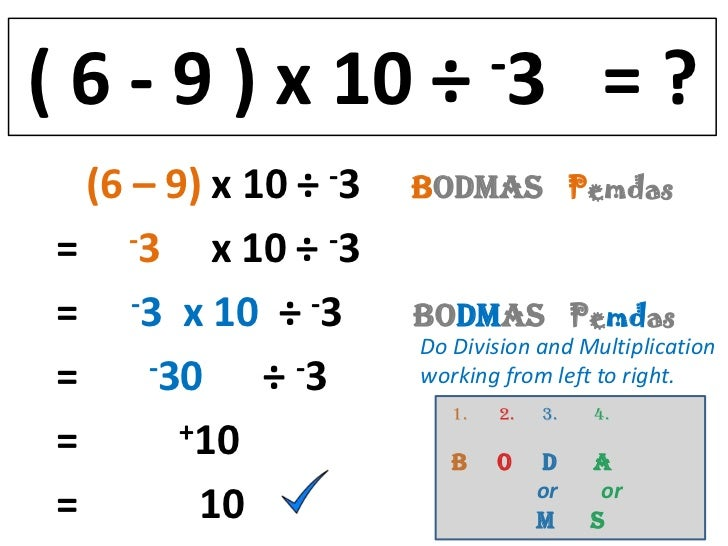 Free Worksheets maths bodmas worksheets : Integers Order of Operations