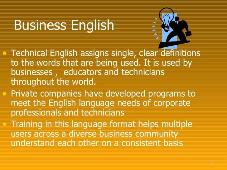 english essay technical education