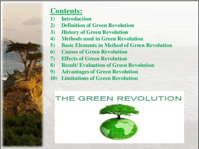 dbq green revolution