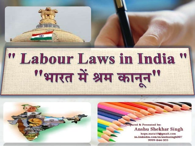 """What's Labour Law ??? Labour Law is the """"Body of Laws, Administrative Rulings, & Precedents"""" which address the Relationshi..."""