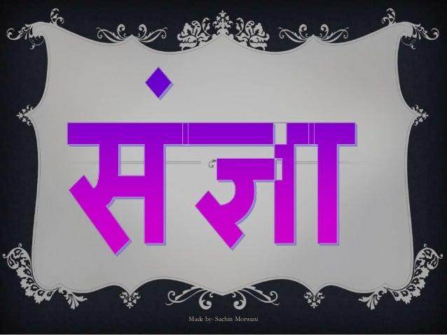 Nouns in Hindi- SNGYA
