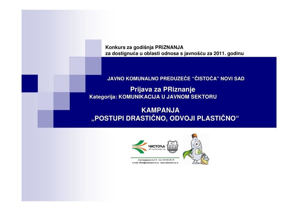 JKP Čistoca Novi Sad - PRiZNANJE 2011