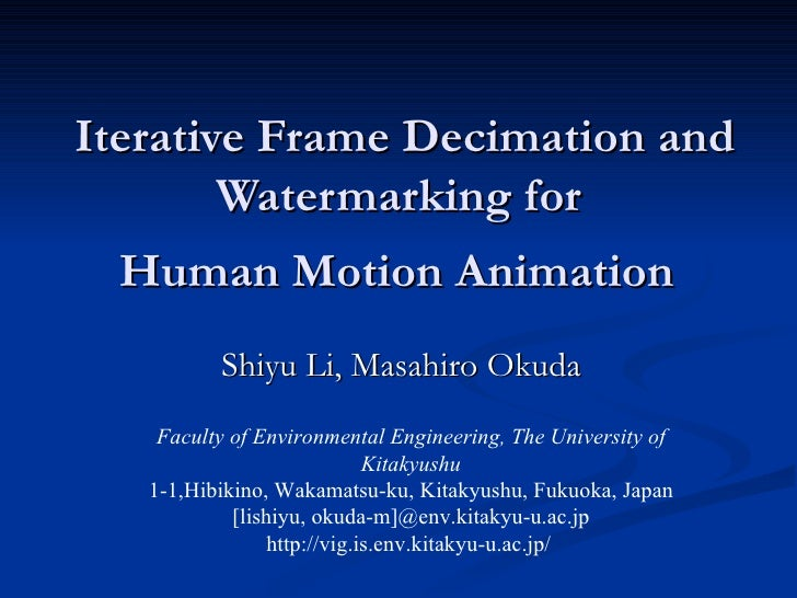 Iterative Frame Decimation and Watermarking for Human Motion Animation