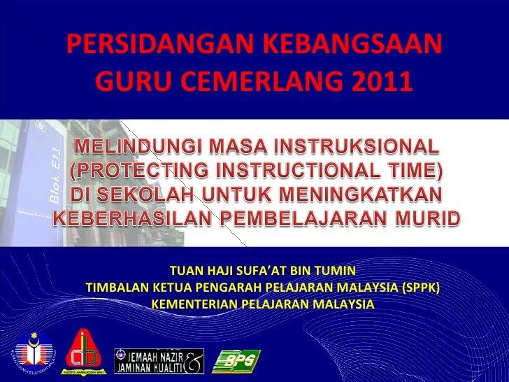 Ppt ucap utama oleh tkppm sppk dalam pgc 2011