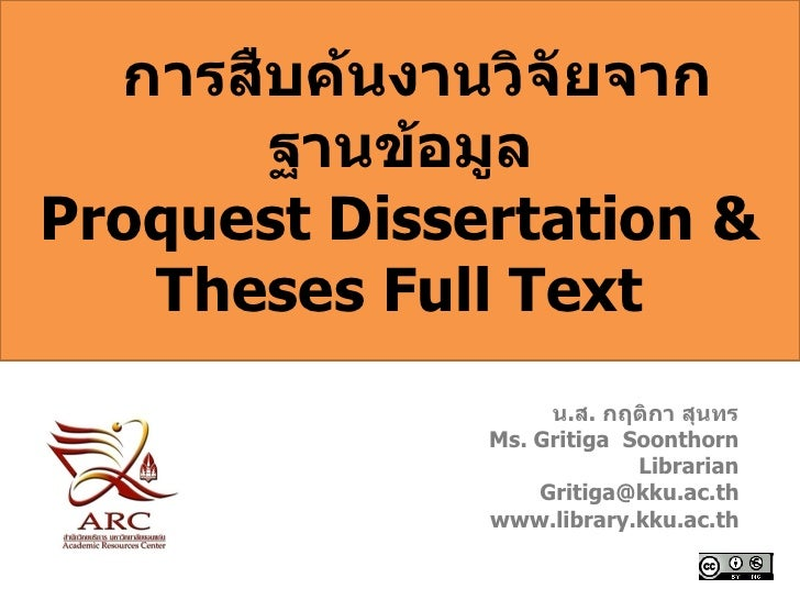 Dissertation and theses full text