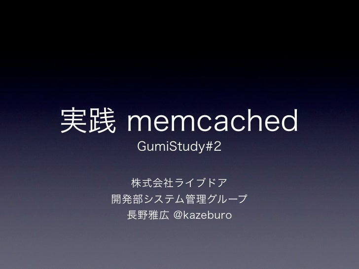 my $memd = Cache::Memcached::Fast->new({    servers => [qw!192.168.67.31:11211 192.168.67.32:11211!] });  if ( my $nickna...