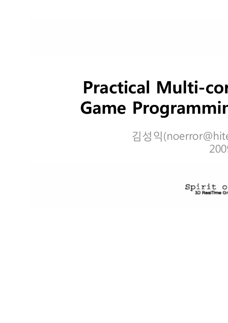 09_Practical Multicore programming