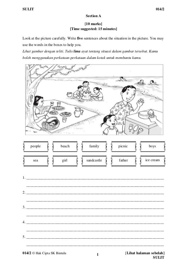 English writing paper help