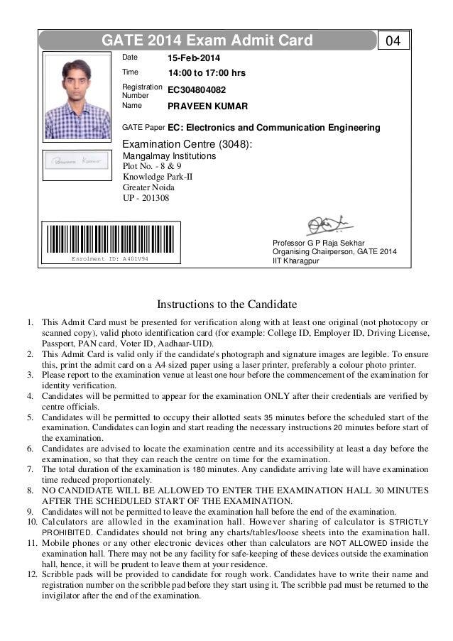 Praveen Admit Card Of Gate 2014
