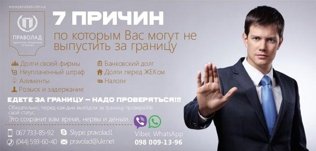 http://image.slidesharecdn.com/pravolad01-140829014713-phpapp01/95/7-1-638.jpg?cb=1409276938