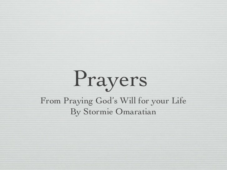 Prayers from praying god's will for your life