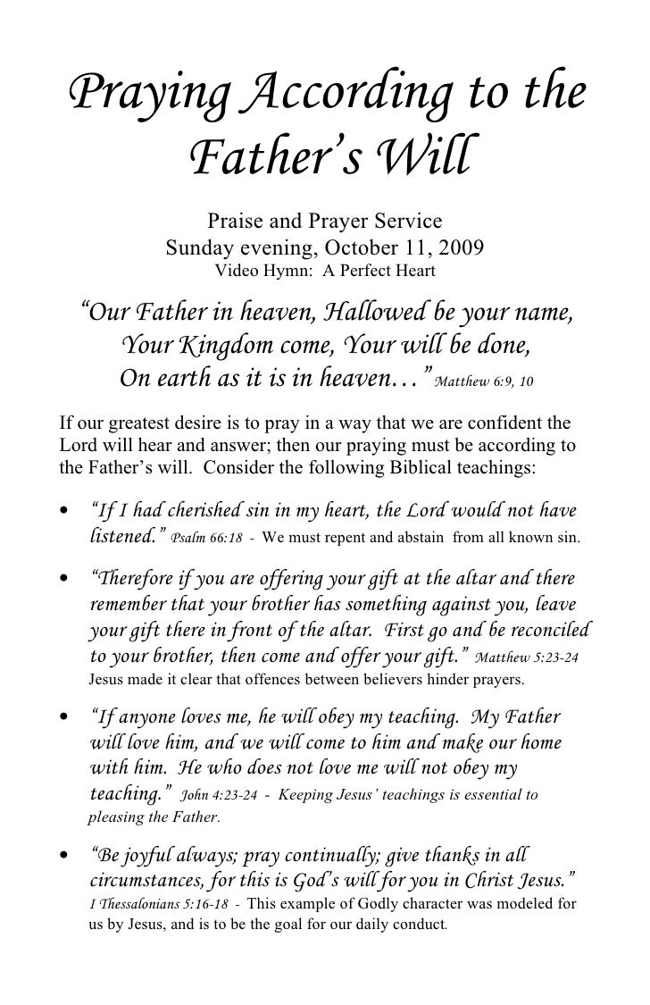 Praying According to the      Father's Will                     Praise and Prayer Service                 Sunday evening, ...