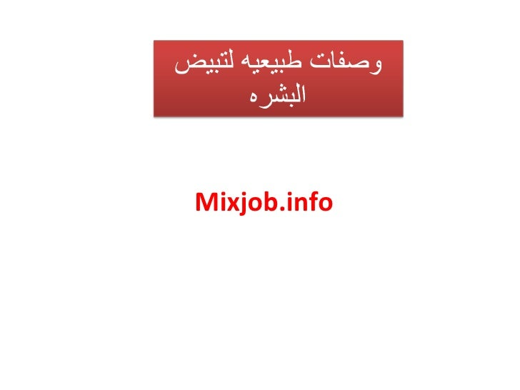 Mixjob.info