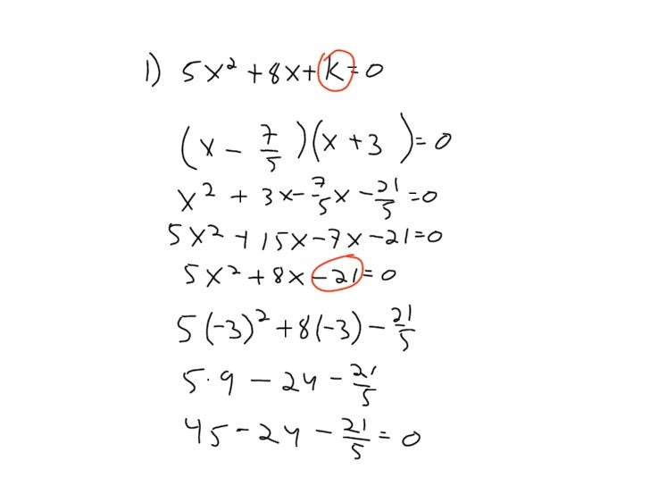 (2) If the discriminant is negative, the roots of the quadratic function are imaginary.
