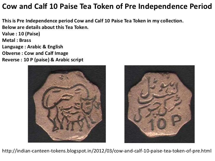 Cow and Calf 10 Paise Tea Token of Pre Independence PeriodThis is Pre Independence period Cow and Calf 10 Paise Tea Token ...