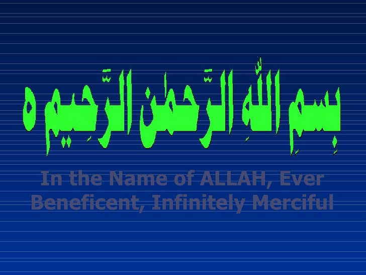 In the Name of ALLAH, EverBeneficent, Infinitely Merciful