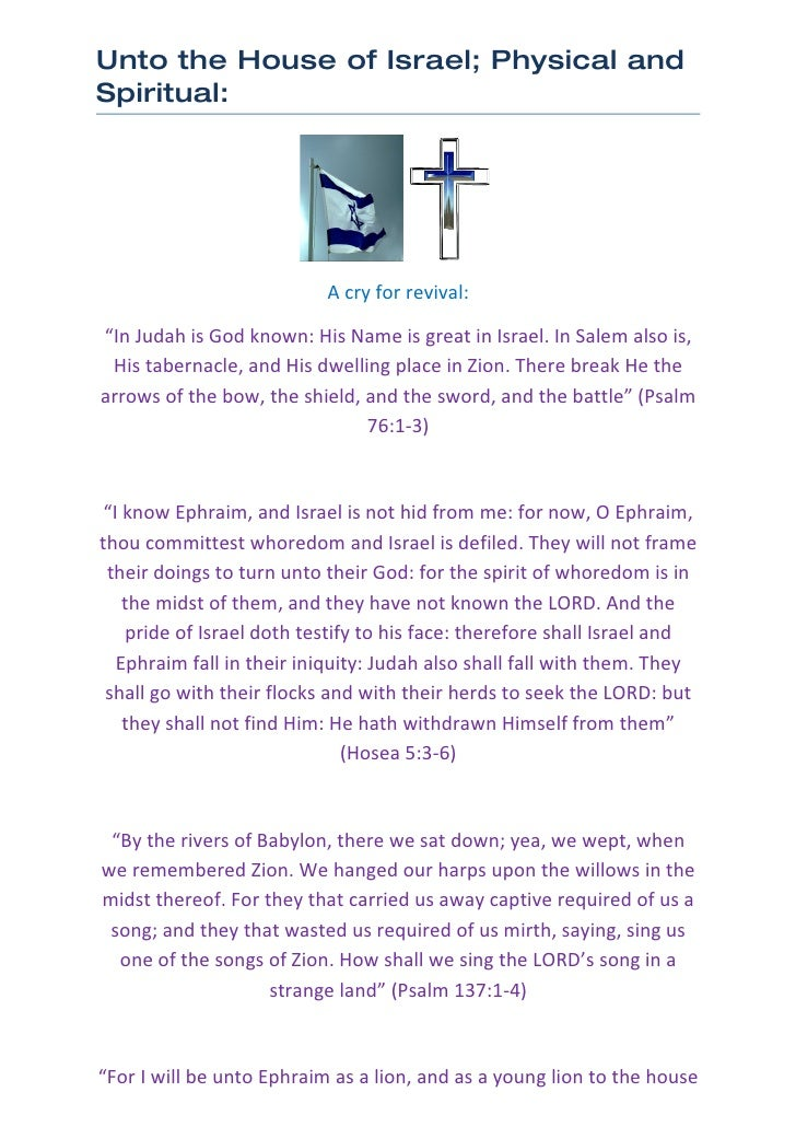 """Unto the House of Israel; Physical and Spiritual:                                A cry for revival:  """"In Judah is God know..."""