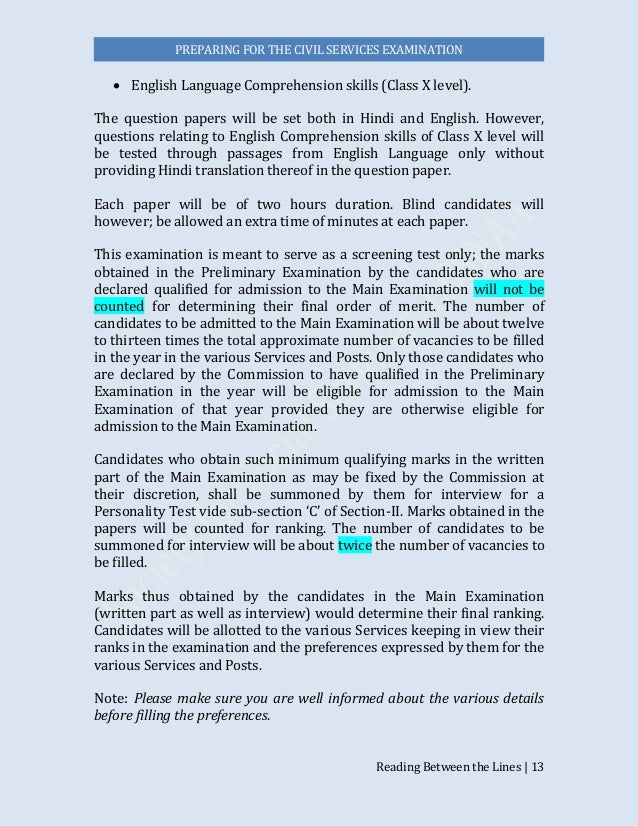 Apocalypto summary essay rubric