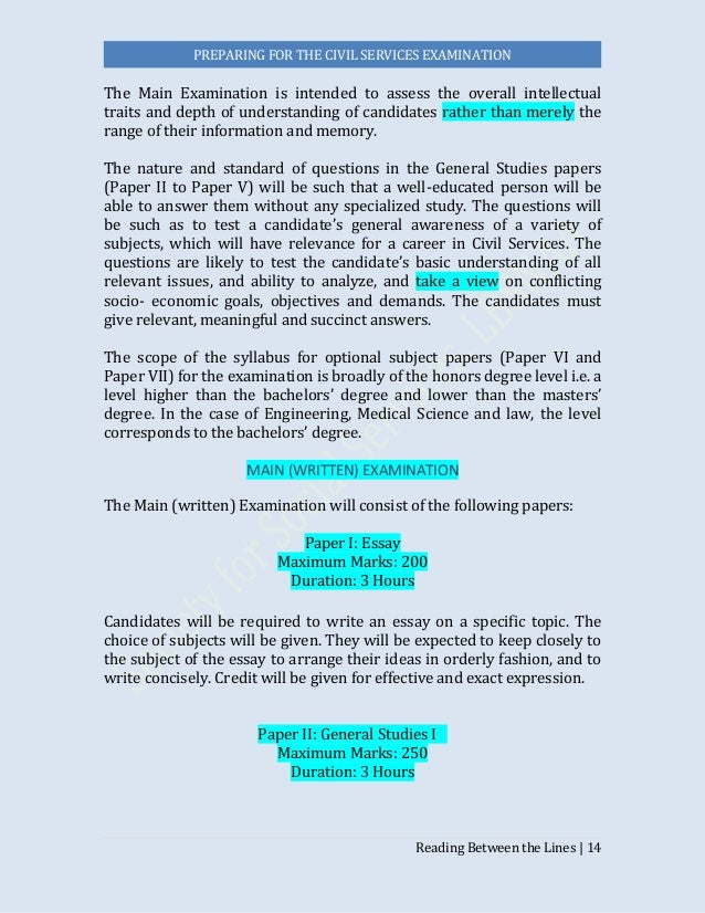 Civil Services Exam Patern - Essay by Maheshfunde