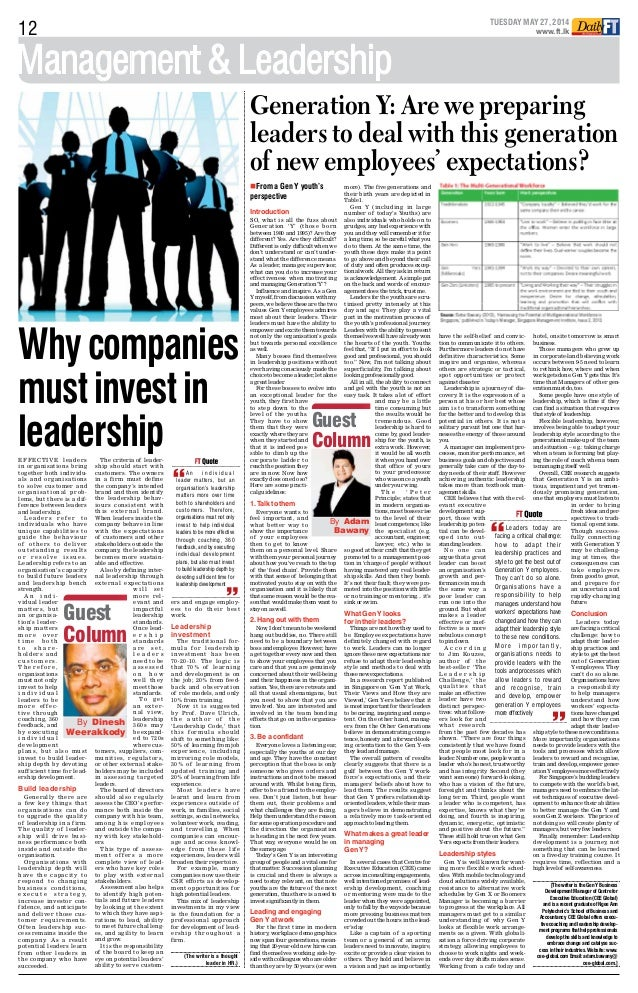 Preparing Leaders to Meet Gen Y Expectations by Adam Bawany in Daily FT - 27 May 2014