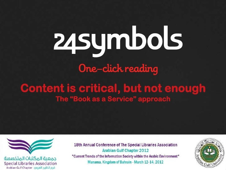 """Content is critical, but not enough      The """"Book as a Service"""" approach"""