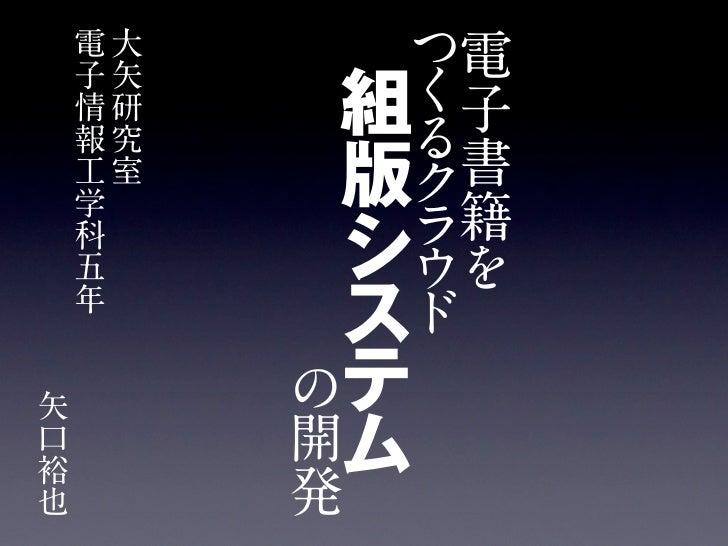 電大     つ電          組る           く子    子矢    情研    報究    工室    学     版ク籍            書           ラ    科    五     シウを    年   ...
