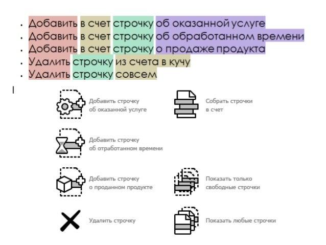 Проектирование графических интерфейсов лекция 9