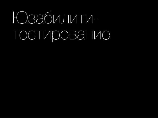 Проектирование графических интерфейсов лекция 10