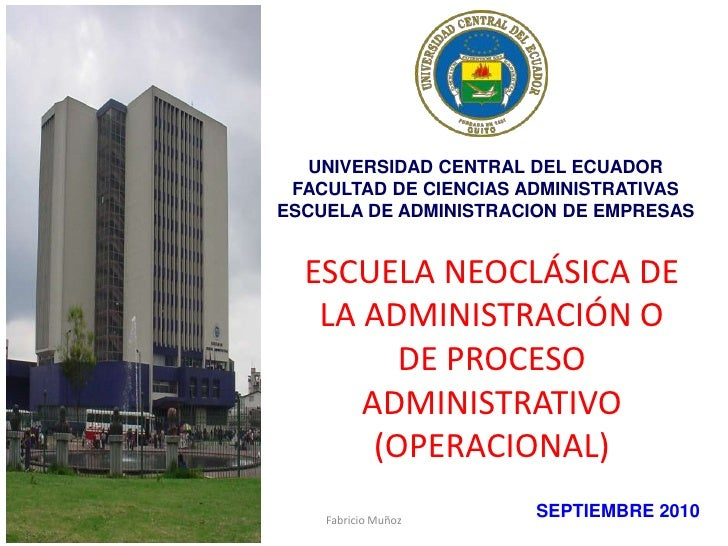 UNIVERSIDAD CENTRAL DEL ECUADORFACULTAD DE CIENCIAS ADMINISTRATIVAS ESCUELA DE ADMINISTRACION DE EMPRESAS<br />ESCUELA NEO...