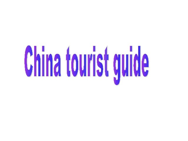 Introduction • China is a very big country in Asia. Beijing is the capital city of China. There are other big cities like ...