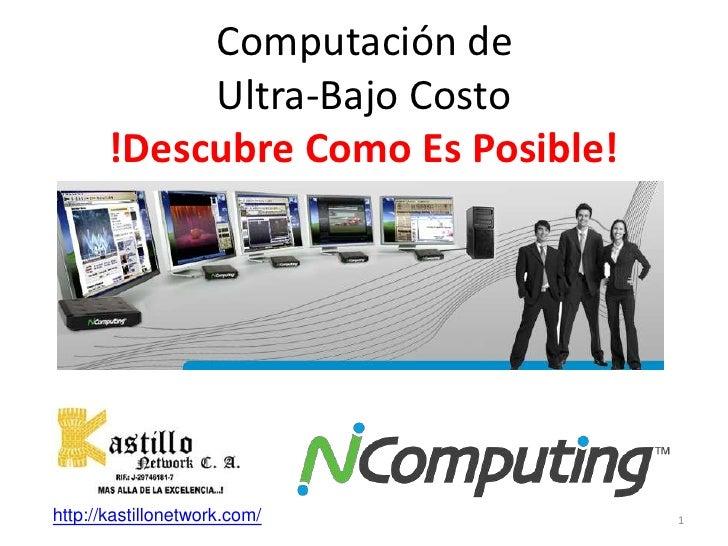 PresentacióN Comercial Nc  Kn