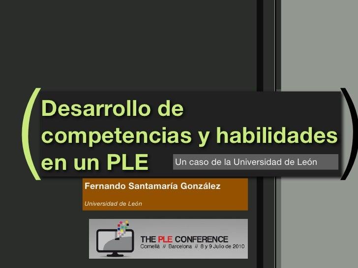 Desarrollo de competencias y habilidades en un PLE