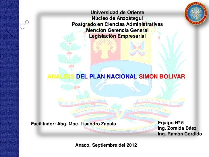 Presentación final plan nacional simón bolívar
